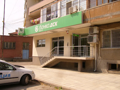 Another Bank Opens In Yambol