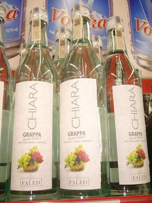 Grappa In Bulgarian Shops