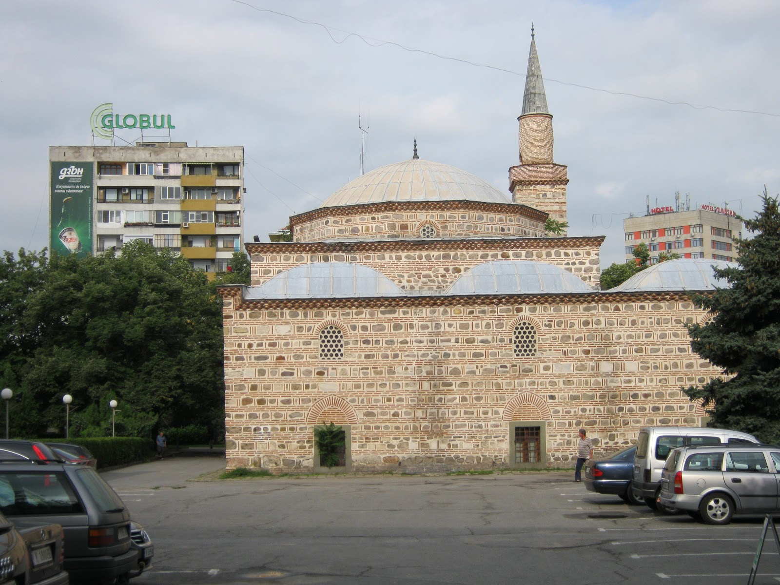 The Turkish Place Of Prayer In Yambol