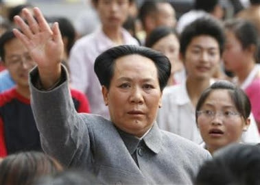 Woman seeks fame as face of Chairman Mao