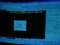 06 ニコ生、中継中断の図