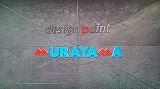 {有限会社総合建設ムラヤマ}会社のホームページです、