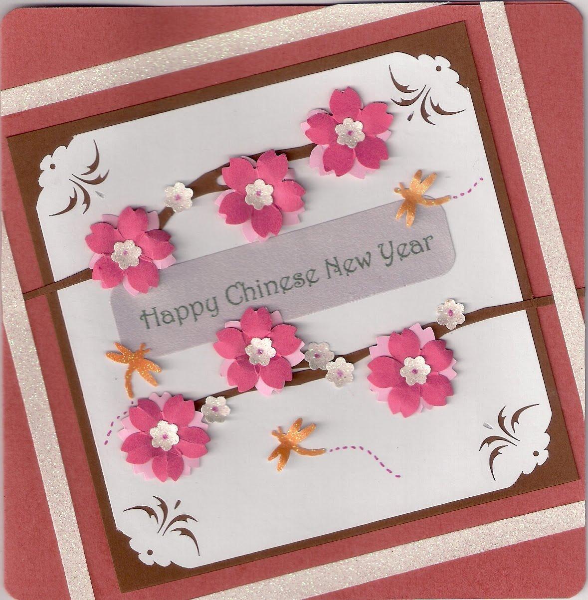 Christie Craft Happy Chinese New Year 2011
