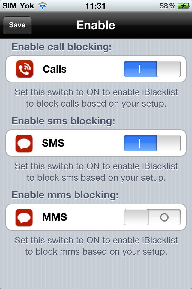Mms черный список айфон