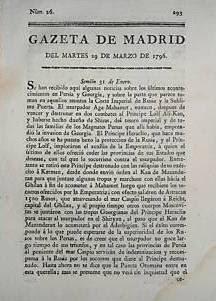 Imagen de la Portada de la Gazeta de Madrid del 19 de marzo de 1795