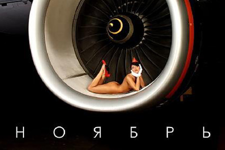 Aeroflot%2BNude Russian airline company Aeroflot has released a NUDE calender, check here to ...