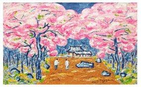16 - Sakura Landscape - SOLD !