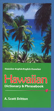 Hawaiian Dictionary & Phrasebook