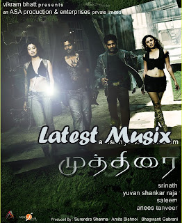 Download Muthirai Tamil Movie MP3 Songs