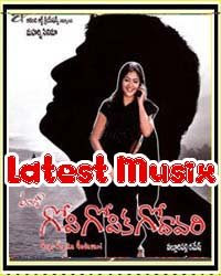 Download Gopi Gopika Godavari Telugu Movie MP3 Songs