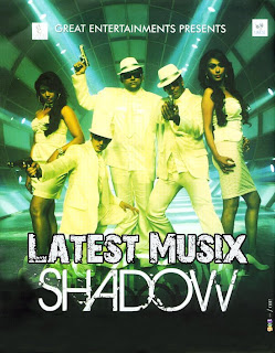 Download Shadow Hindi Movie MP3 Songs