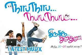 Download Thiru Thiru Thuru Thuru Tamil Movie MP3 Songs