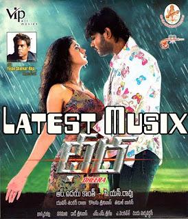 Download Dheera Telugu Movie MP3 Songs