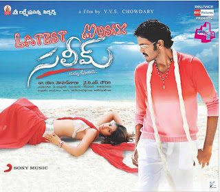 Download Saleem Telugu Movie MP3 Songs