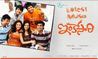 Download Inkosari Telugu Movie MP3 Songs