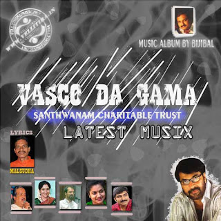 Download Vasco Da Gama Malayalam Album MP3 Songs