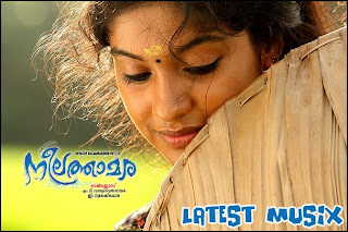 Download Neelathamara Malayalam Movie MP3 Songs