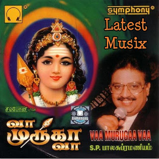 Download Vaa Murugaa Vaa by S.P.Balasubramaniam Devotional Album MP3 Songs