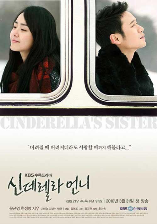 Cinderella Stepsister Drama Korea Indosiar