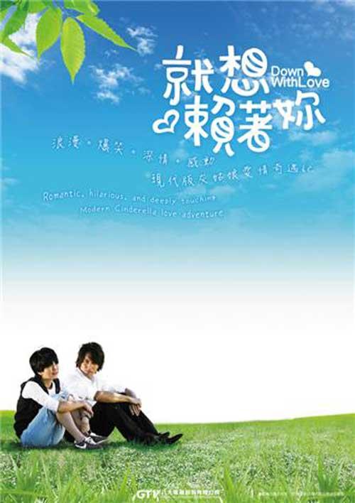 sinopsis down with love drama taiwan trans7