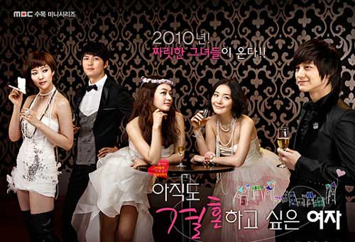 SINOPSIS Still Marry Me Episode 1-16 Episode Terakhir