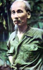 القائد الفيتنامى هوشى منه