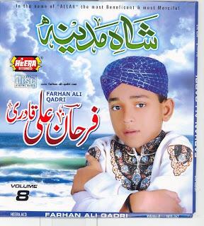 Farhan-Ali-Qadri-image