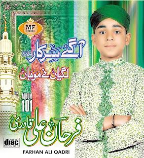 farhan-ali-qadri-Aa Gaye Sarkar-pic