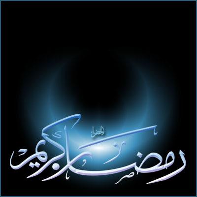 Ramadan Naats