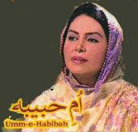 Umme Habiba Naats