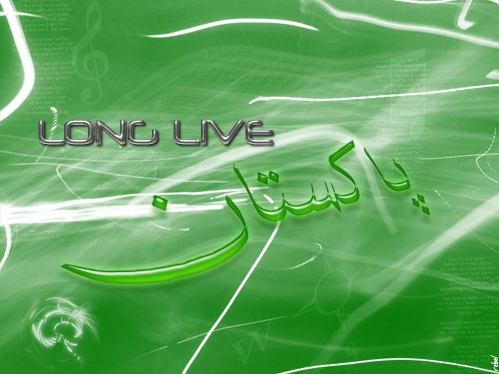 http://1.bp.blogspot.com/_T8dNnfVmWEQ/TGWUcBM1-BI/AAAAAAAAAwM/QVybdgCg9Mk/s1600/independence+day+wallpaper.jpg