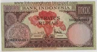 uang kuno, Indonesia,uang, koleksi,Rp, Uang Kuno,koin, mata uang, Seri,kertas, seri, Koleksi, Museum, harga,100 Rupiah Bunga