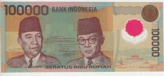 uang kuno, Indonesia,uang, koleksi,Rp, Uang Kuno,koin, mata uang, Seri,kertas, seri, Koleksi, Museum, harga,100000 Polymer Soekarno-Hatta Sold