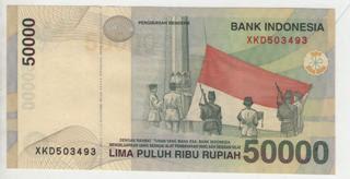 uang kuno, Indonesia,uang, koleksi,Rp, Uang Kuno,koin, mata uang, Seri,kertas, seri, Koleksi, Museum, harga,50.000 Rupiah WR Soepratman Sold