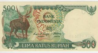 uang kuno, Indonesia,uang, koleksi,Rp, Uang Kuno,koin, mata uang, Seri,kertas, seri, Koleksi, Museum, harga, 500 Rupiah Rusa Sold