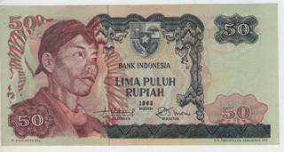 uang kuno, Indonesia,uang, koleksi,Rp, Uang Kuno,koin, mata uang, Seri,kertas, seri, Koleksi, Museum, harga,50 Rupiah Sudirman Sold