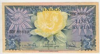 uang kuno, Indonesia,uang, koleksi,Rp, Uang Kuno,koin, mata uang, Seri,kertas, seri, Koleksi, Museum, harga,5 Rupiah Bunga