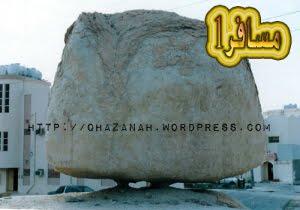 batu-terapung-palsu-4