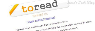 Toread - Send Bookmarked Webpages to Your Email