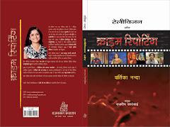 4th Book: 2010