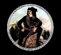 www.akritestoupontou.gr