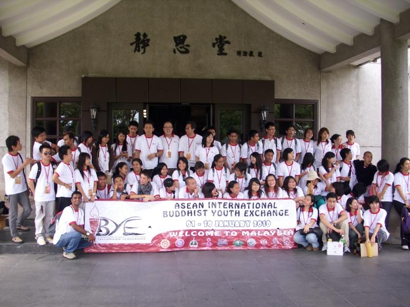 [WFBY conference 2010 jan 2.jpg]