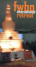 [intl-ret-2010-cover-small.jpg]