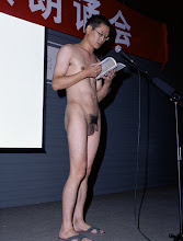 裸体默读(2006)