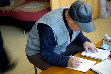 手写《喇嘛庄》计划(2008)