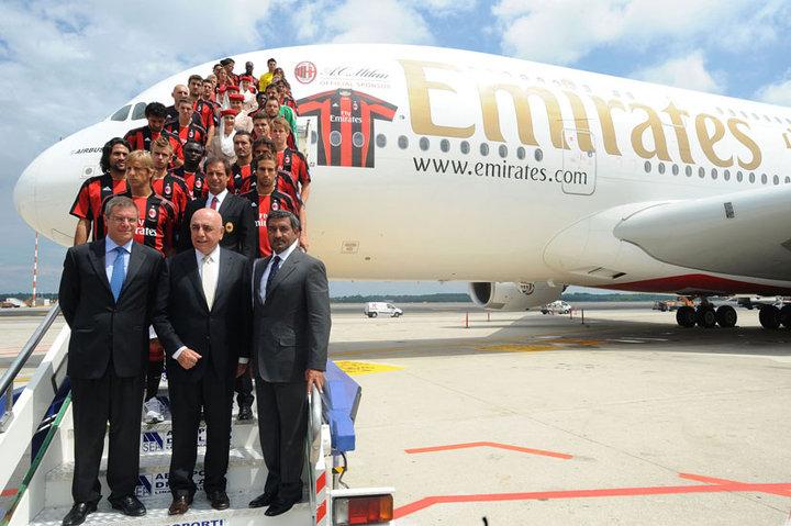 Милан и Emirates