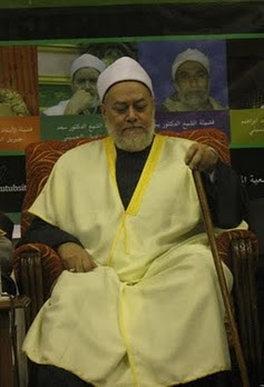 Al-Fadhilatul Syeikh Al-alim Al-Allamah Dr.Ali Juma'ah