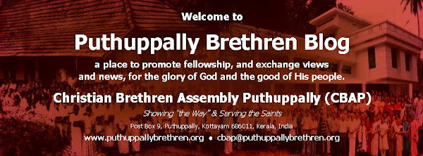 Puthuppally Brethren Blog