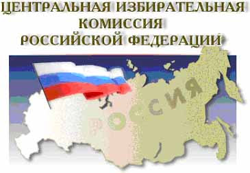 Russia's Election!