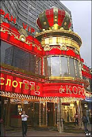 In Moscow Russia: July 1st 2009 is the Day the Casinos Will Close!